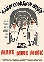 Фільм «Заверните мне норку» (1960)