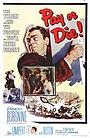 Фильм «Плати или умри» (1960)