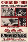 Фільм «Платиновый колледж» (1960)