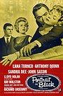 Фільм «Портрет у чорних тонах» (1960)