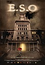 Фільм «E.S.O. Entitat sobrenatural oculta» (2009)