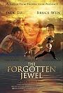 Фільм «The Forgotten Jewel» (2010)