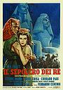 Фільм «Гробница Фараона» (1960)