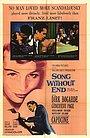 Фільм «Нескінченна пісня» (1960)
