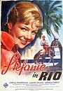 Фильм «Стефани в Рио» (1960)