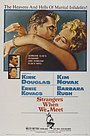 Фильм «Мы незнакомы, когда встречаемся» (1960)