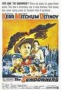 Фільм «Бродяги» (1960)