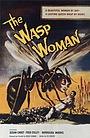 Фільм «Женщина-оса» (1959)