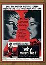 Фільм «Why Must I Die?» (1960)