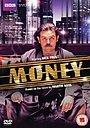 Фильм «Деньги» (2010)