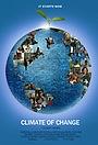 Фильм «Климат перемен» (2010)