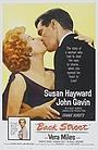 Фильм «Переулок» (1961)