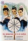 Фільм «Балкон луны» (1962)