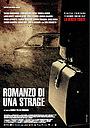 Фільм «Роман о бойне» (2012)