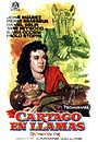 Фільм «Карфаген в огне» (1960)