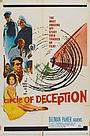 Фильм «Circle of Deception» (1960)