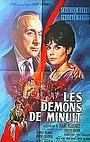 Фільм «Демоны ночи» (1961)
