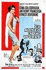 Фільм «Іди голим у світ» (1961)