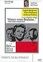Фильм «Любите ли вы Брамса?» (1961)