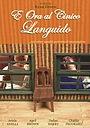 Мультфільм «E Ora al Cinico Languido» (2005)