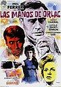 Фільм «Руки Орлака» (1960)
