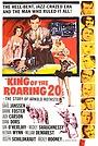 Фільм «Король яростных 20-х» (1961)