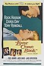 Фільм «Вернись, моя любовь» (1961)