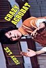 Фільм «Nu sha xing da nao wu long yuan» (1974)