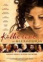 Фільм «Екатерина Александрийская» (2014)