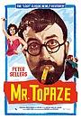 Фільм «Мистер Топаз» (1961)