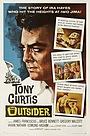 Фільм «Аутсайдер» (1961)