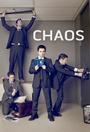 Серіал «Хаос» (2011)