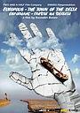 Фильм «Европолис — город дельты» (2010)