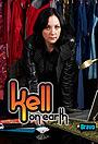 Серіал «Мир вокруг Келли» (2010)