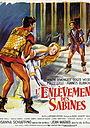 Фільм «Похищение сабинянок» (1961)