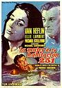 Фільм «Ничтожество» (1961)