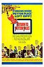 Фільм «Повернутися в Пейтон Плейс» (1961)