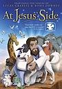 Мультфільм «At Jesus' Side» (2008)