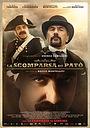 Фільм «Исчезновение Пато» (2010)