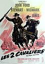 Фільм «Два всадника» (1961)