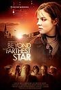 Фільм «Далекая звезда» (2015)