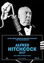Сериал «Час Альфреда Хичкока» (1962 – 1965)