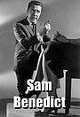 Серіал «Сем Бенедікт» (1962 – 1963)