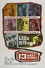 Фільм «13 West Street» (1962)