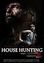 Фільм «Дом с призраками» (2012)