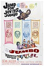Фильм «Джамбо Билли Роуза» (1962)