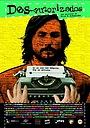 Фильм «Запрещённый» (2010)