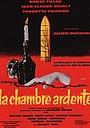 Фильм «Жаркая комната» (1962)