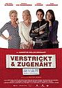 Фильм «Verstrickt und zugenäht» (2010)