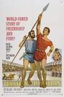 Фильм «Дамон и Пифий» (1962)
